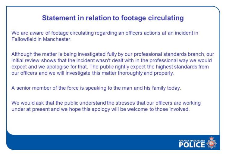 GMP statement